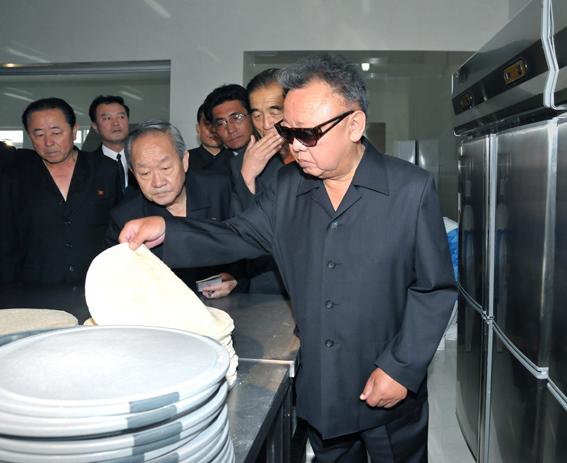 Milsam, Kim Jong Il