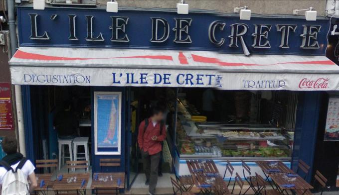 L' île De Crête Paris 05