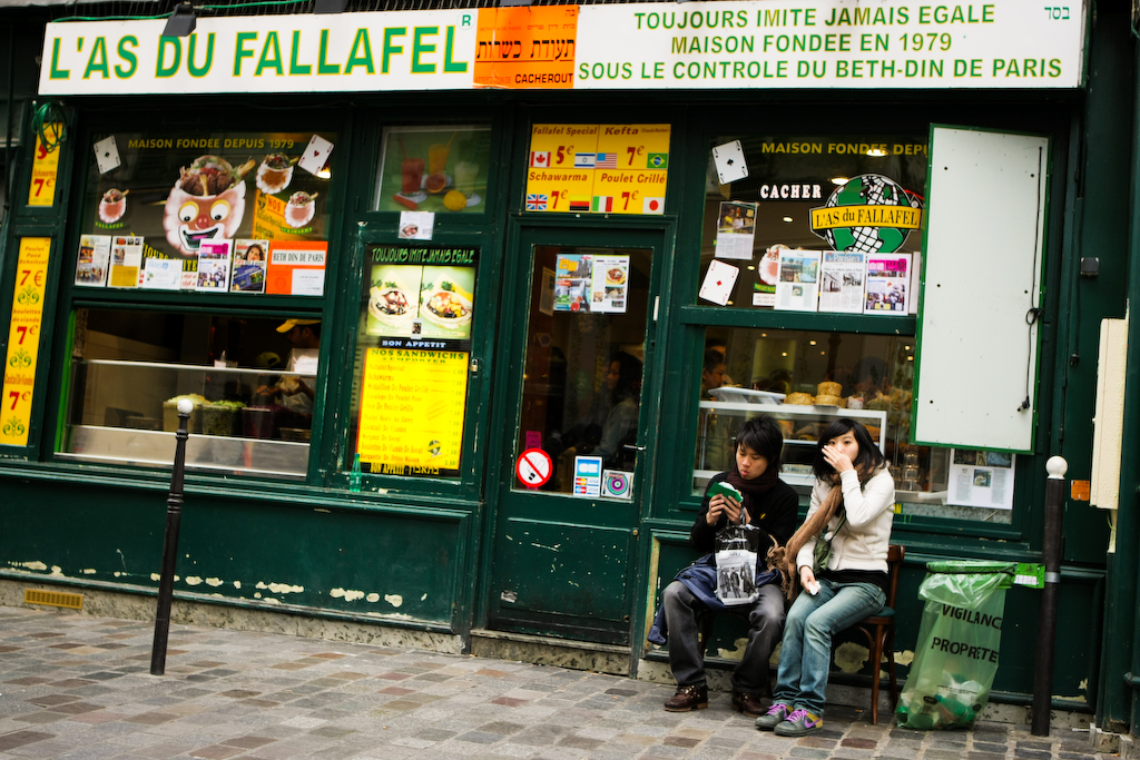 L'as du fallafel - Paris 04