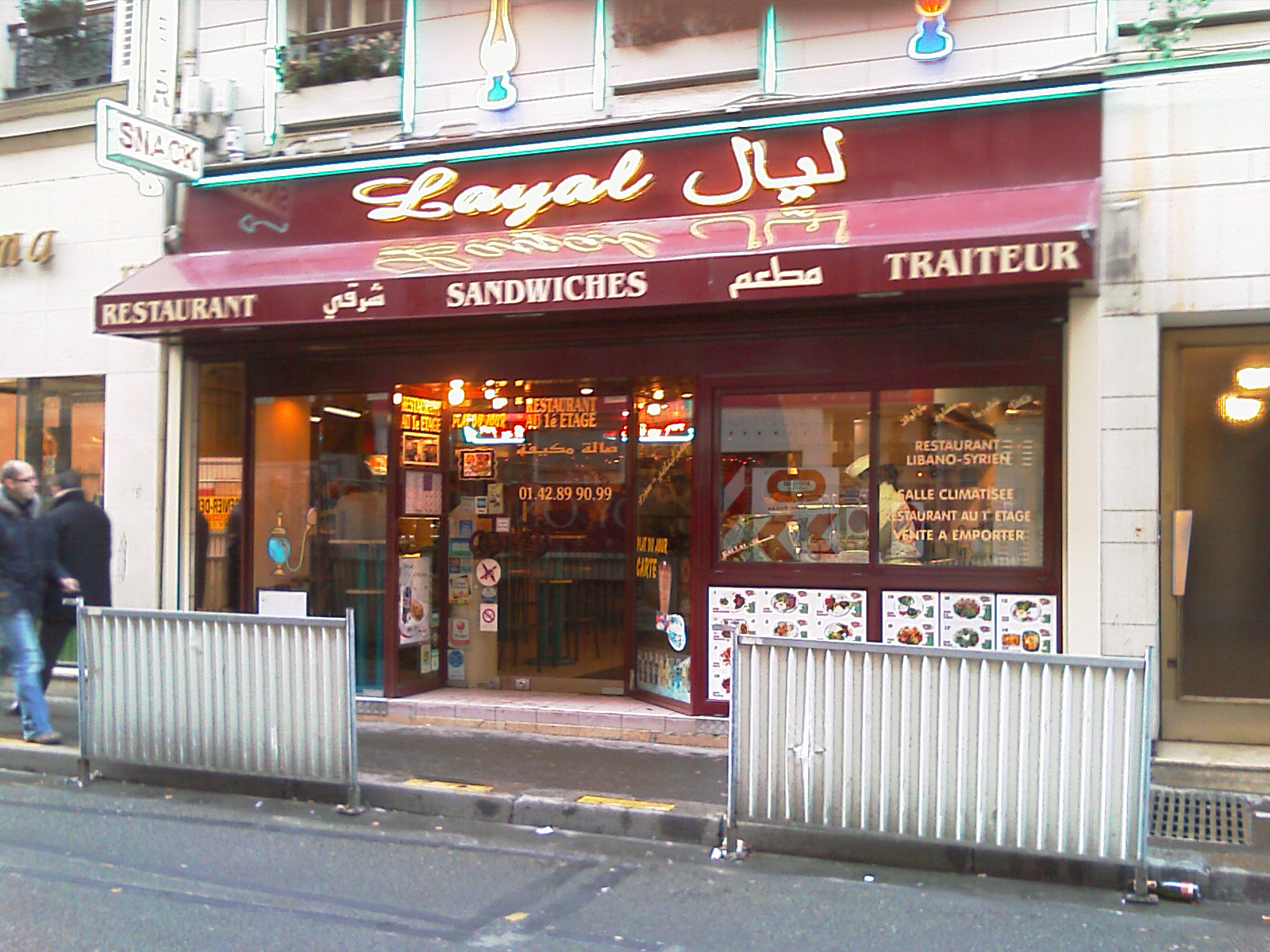Restaurant Layal