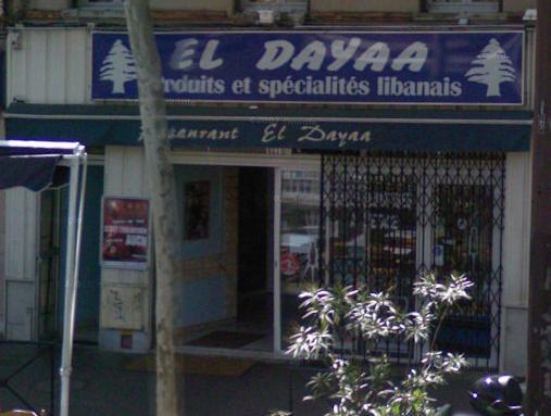 El Dayaa