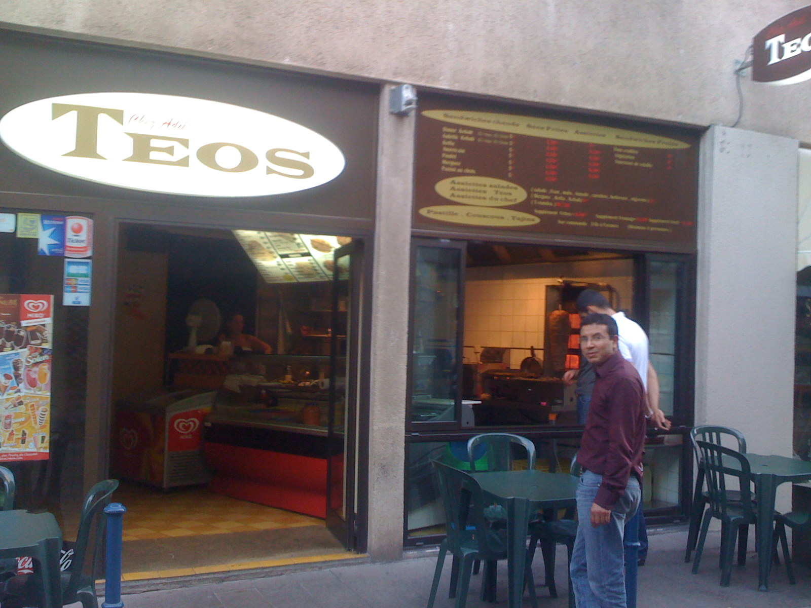 Teos Kebab à Limoges