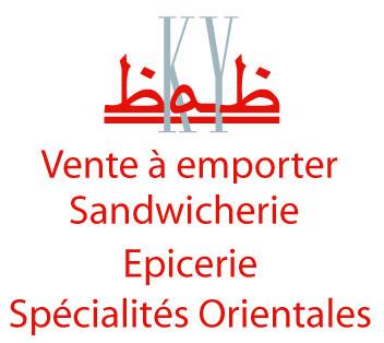 Kybab Cherbourg Octeville Avis Tarifs Horaires T L Phone