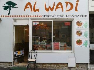 Al Wadi à Caen