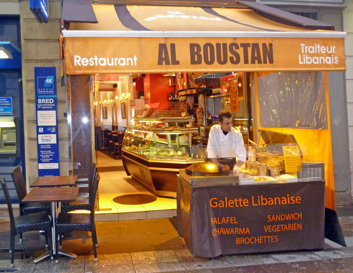 Al Boustan - Paris 01