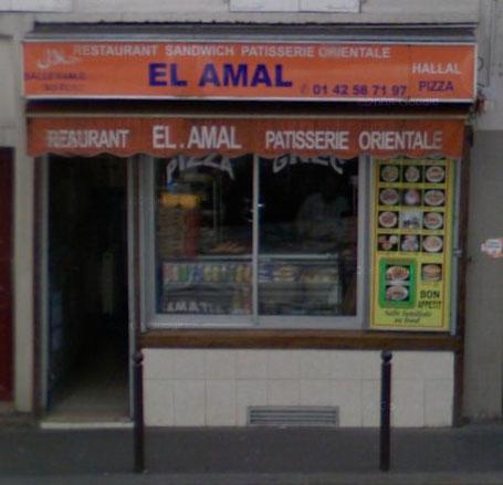 El Amal