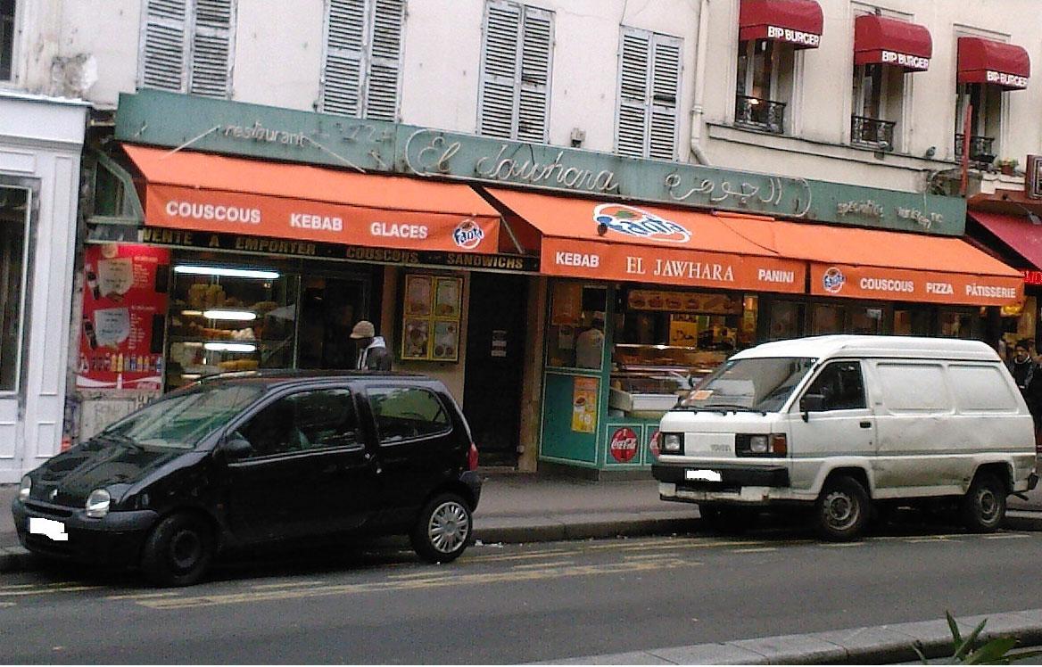 El Jawhara - Paris 18