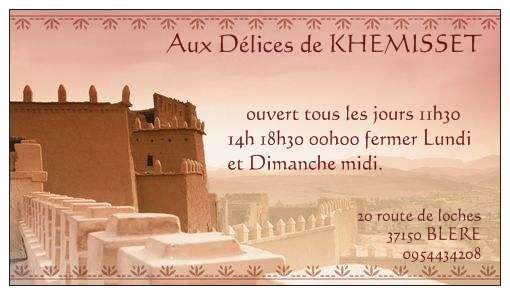 Aux délices de Khemisset